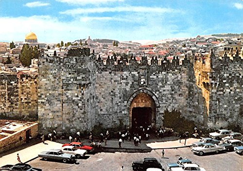 Israel Old Vintage Antique Post Card Damascus Gate Jerusalem Unused