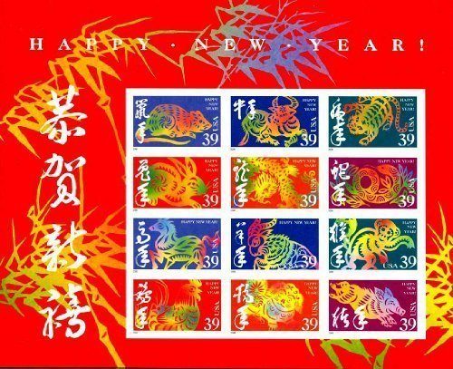 Lunar New Year Souvenir Sheet of 12 x 39-Cent Postage Stamps, USA 2006, Scott 3997 - New Year Postage