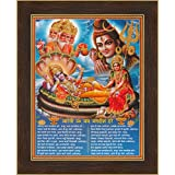 Avercart Lord Vishnu / Shree Vishnu / God Vishnu / Narayana Hari with Laxmiji / Goddess Lakshmi / Vishnu and Laxmi with Lord Shiva and Brahma Poster 21x28 cm with Photo Frame (8.5x11 inch framed)