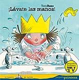 Lavate las manos!/ Wash Your Hands! (El Barco De Vapor/ The Steamboat) (Spanish Edition)