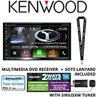 Kenwood DNX574S In Dash Navigation System 6.8 Touchscreen Display, Built in Bluetooth, HD Radio and SXV300V1 SiriusXM Satellite Radio Tuner, Antenna and a SOTS Lanyard