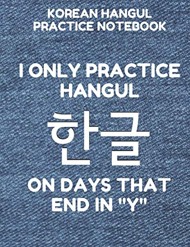 Korean Hangul Practice Notebook: Hangul Manuscript Wongoji Writing Paper, Large Size for Students, Funny Days Denim - Manuscript Alphabet Stickers Learning