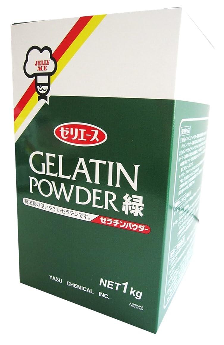 くそー気付くウィザード日清 パン専用強力小麦粉 2kg