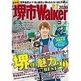 堺市 Walker 2020