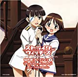 Character Collection 1 by Strike Witches