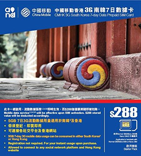 Tarjeta SIM de Prepago para Corea del Sur - 3 GB para 7 días ...