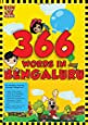 366 Words in Bengaluru - Vocabulary, GK and Activity Book for children,  Learn 366 English words