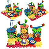 3D Learning Toys Funny Gear Building Blcoks Toy Set - Interlocking Gears Building Bricks Construction Set Motorized Spinner Wheels With Multiple Variations - 81pcs