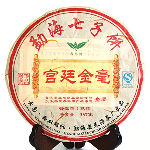 357g (12.59 Oz) 2012 Year Gold Award Yunnan Gongting Golden Buds Pu'er Puerh Puer Tea Ripe (Banzhang Pu Erh Tea Cake)