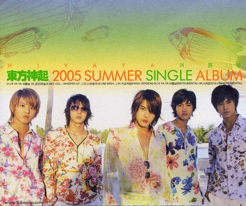 2005 Summer [Hi Ya Ya Summer Days]