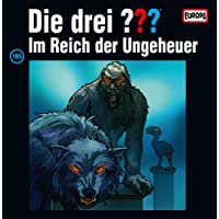 195/im Reich der Ungeheuer [Vinyl LP]