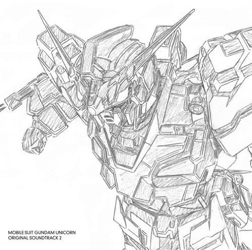 Mobile Suit Gundam Unicorn UC Soundtrack 2 (Mobile Ks)