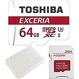 東芝 Toshiba 超高速U3 4K対応 microSDXC 64GB + SDアダプター + 保管用クリアケース [バルク品]