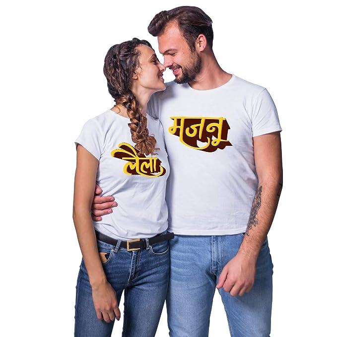fc3ac232de6e1 YaYa cafe Couple Gifts Laila Majnu Couple T-Shirts for Husband Wife Men  Women Round