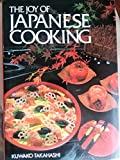 img - for The Joy of Japanese Cooking book / textbook / text book
