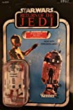 スター・ウォーズ ヴィンテージフィギュア R2-D2