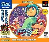 RockMan 4 (PSone Books) [Japan Import]