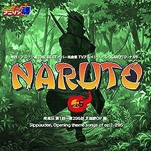 Netsuretsu! Anison Spirits The Best - Cover Music Selection - TV Anime Series ''Naruto'' Vol. 5