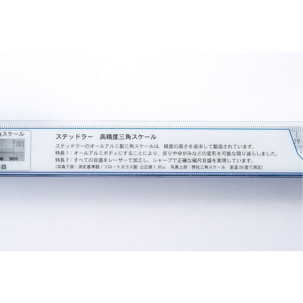 Staedtler high precision all-aluminum pocket type triangle scale architect for 15cm 987 15-6 (japan import) by Staedtler (Image #3)
