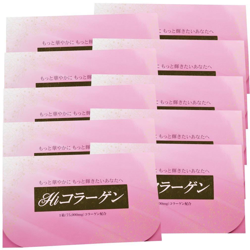 元気365 Hiコラーゲン (約10ヵ月分 10箱 300包) B078N2NVYV   約10ヵ月分 10箱 300包