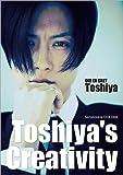Toshiya's Creativity