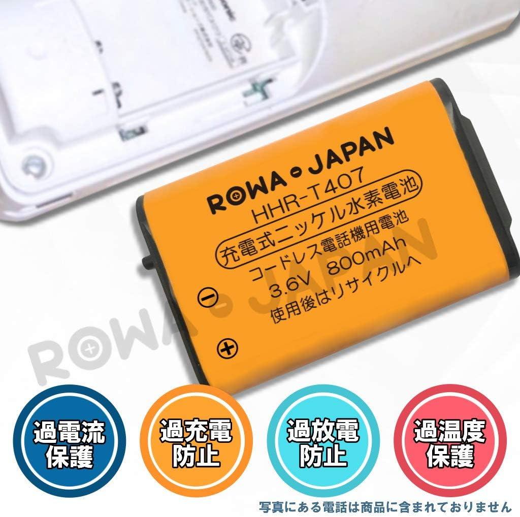 【2個セット】パナソニック KX FAN51 HHR T407 BK T407子機 充電池 互換 バッテリー【大容量 通話時間1.2倍】【ロワジャパン】のサムネイル画像4