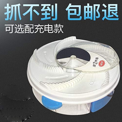Eradicate Flies Snuff Garden Bait Outdoors Catch Arrest Fly Extinguishing Fly Cage Artifact Household Effect Cage Ring   USB