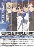 Strike Witches II Official Fanbook (In Japanese)
