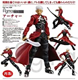 Figma Fate/stay Night Archer Not To Scale Made In Pre-painted Pvc Figure Reseller: