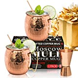 Moscow Mule Copper Mugs %2D Set of 2%2D1