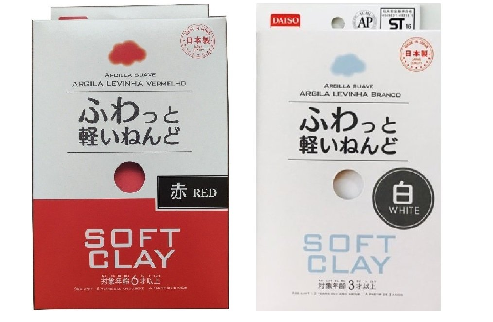 Daiso Soft Clay - Red & White set - Made in Japan