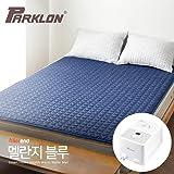 Parklon Allerend Smart Home Heath Warm Mat Melange Blue Queen Size 110V / 60Hz 温水マット[海外直送品]