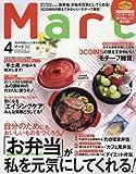 Mart(マート) 2018年 04 月号 [雑誌]