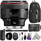 Canon EF 85mm f/1.2L II USM Lens w/ Advanced Photo and Travel Bundle - Includes: Altura Photo Sling Backpack, Monopod, UV-CPL-ND4, Camera Cleaning Set