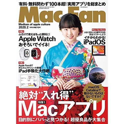 Mac Fan 2020年2月号 表紙画像