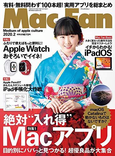 Mac Fan 最新号 表紙画像