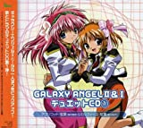 Vol. 1-Galaxy Angel 1 & 2: Chara Duet CD