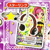 Aikatsu! Ring Charm [1. Sterling + mini card PV-043 Black beat headphones] (single)