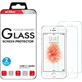 iPhone 5S 5C SE 5 Screen Protector Tempered Glass, Crystal Clear, 9H Hardness, ACEIken Glass Screen Protector for Apple i Phone 5S, iPhone 5C, iPhone SE, iPhone 5(2-Pack)