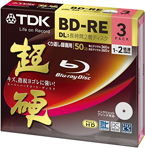 TDK Blu-ray BD-RE DL (Dual Layer) Re-writable Disk 50GB 2x Speed 3 Pack | Blu-ray Disc Rewritable Format Ver. 2.1 (Japan Import) by Gadgets World