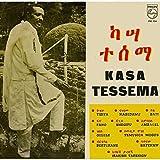 Ethiopiques Vol. 29: Mastawesha [Vinyl]