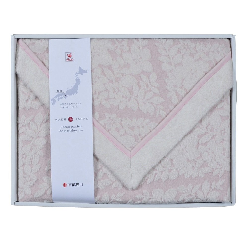 京都西川 シルク混綿毛布 日本製 シングル ピンク SL-15001 B01BD8U5GQ ピンク