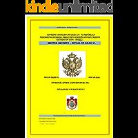 Mestre Secreto do Grau 4: Liturgia e Simbologia (Supremo Conselho do Grau 33 Livro 1)