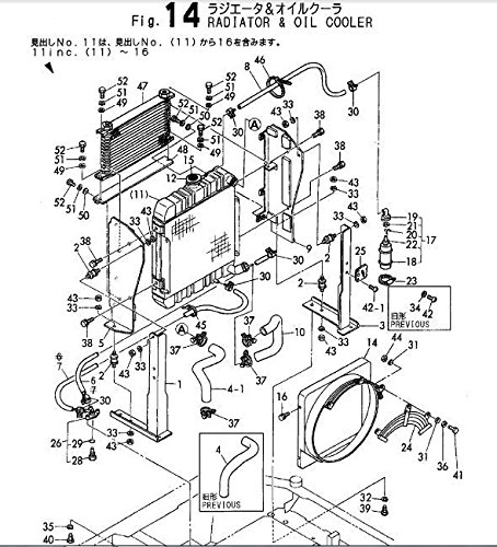amazon com yanmar excavator b50 2 parts manual all other manuals rh amazon com B50 Yanmar Model 1990