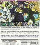 JOJO'S BIZARRE ADVENTURE SEASON 4 : DIAMOND IS UNBREAKABLE - COMPLETE ANIME TV SERIES DVD BOX SET (1-39 EPISODES)
