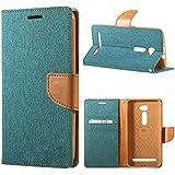 Nosson Canvas Mercury Fancy Diary Wallet Case for Nokia Lumia 625 - Green