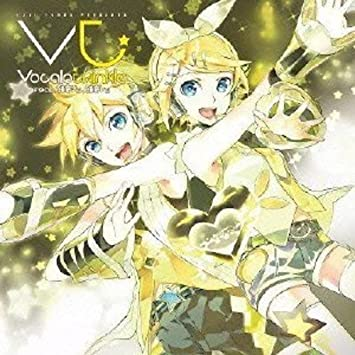 Amazon Exit Tunes Presents Vocalotwinkle ボカロトゥインクル Feat
