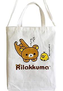 f3d2acd4203e Amazon.com  Backpack Kid Girl Children Shoulder Rilakkuma Travel Bag ...