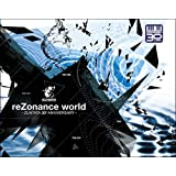 【Amazon.co.jpエビテン限定】reZonance world~ZUNTATA 30th ANNIVERSARY~ファミ通DXパック