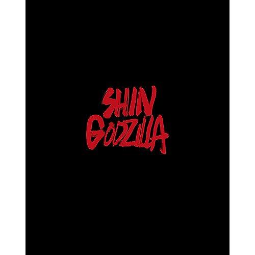 シン・ゴジラ Blu-ray特別版